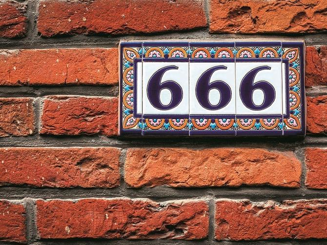 Zavirite u sudbinu, otkrijte tajnu svog kućnog broja!