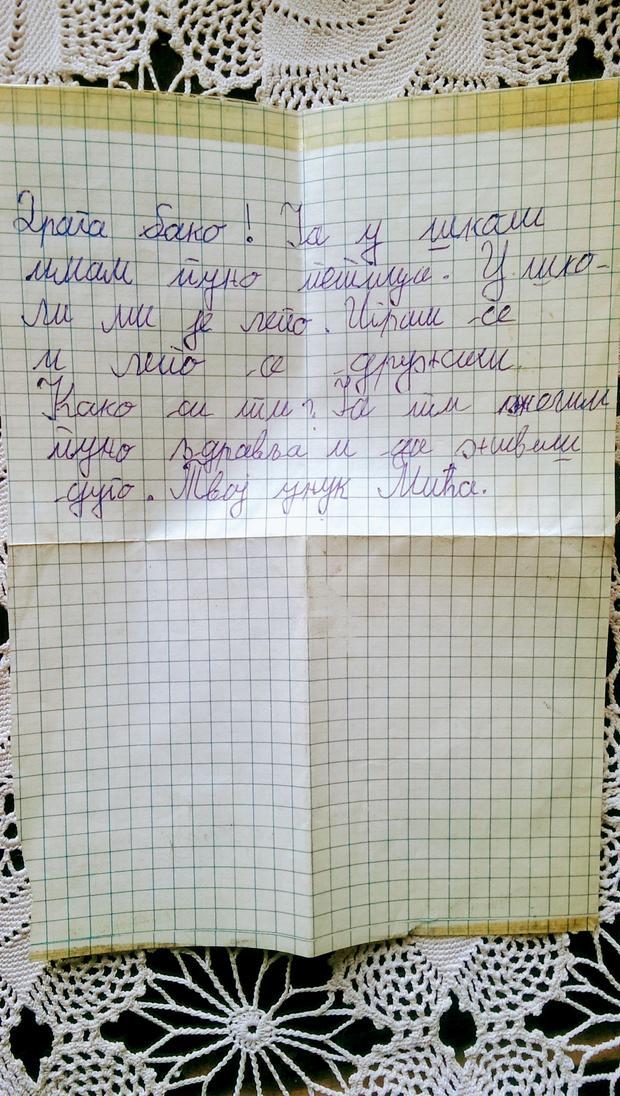 Pismo baki staro 22 godine