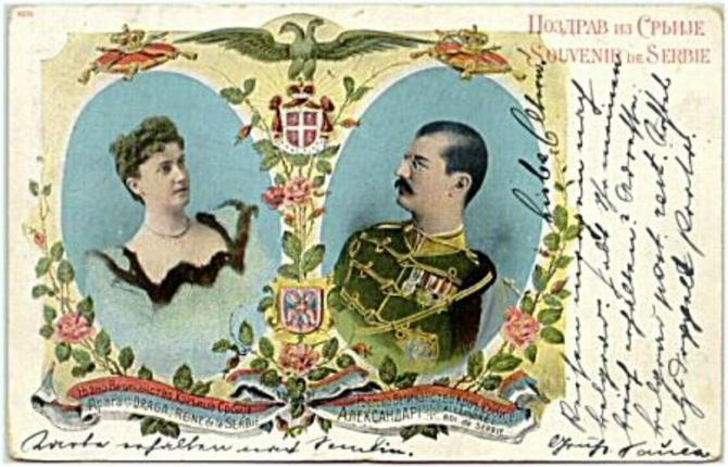 Likovi kraljice Drage i kralja Alesandra na razglednici iz 1903. godine