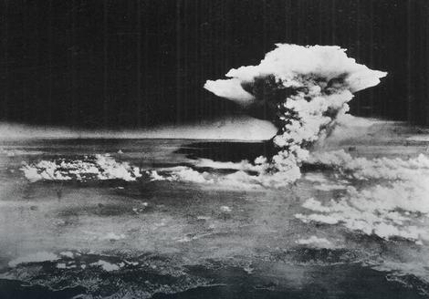 """Čuvena """"pečurka"""" iznad Hirošime"""