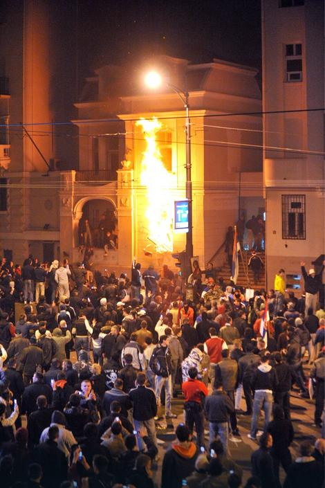 Paljenje ambasade SAD 2008. godine