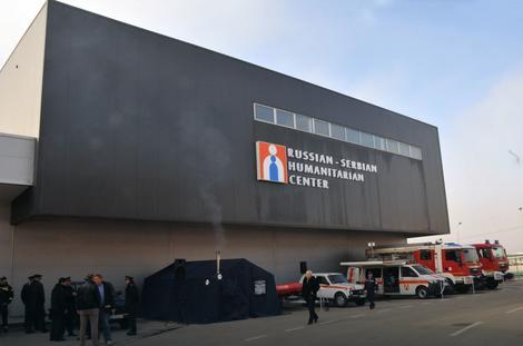 Rusko-srpski humanitarni centar u Nišu
