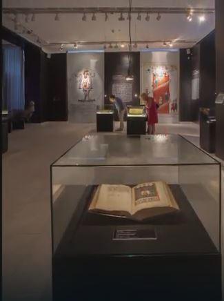"Izložba ""Svet srpske rukopisne knjige od 12. do 17. veka"""