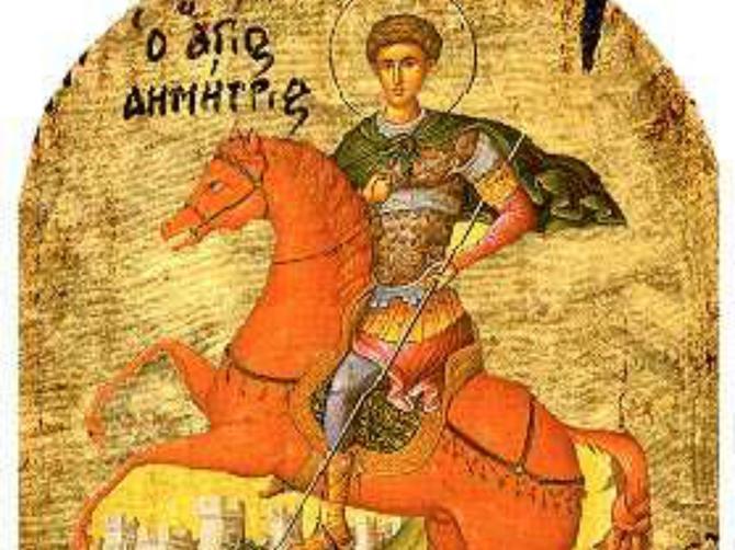 Danas slavimo Mitrovdan, zato večeras obavezno spavajte kod kuće!