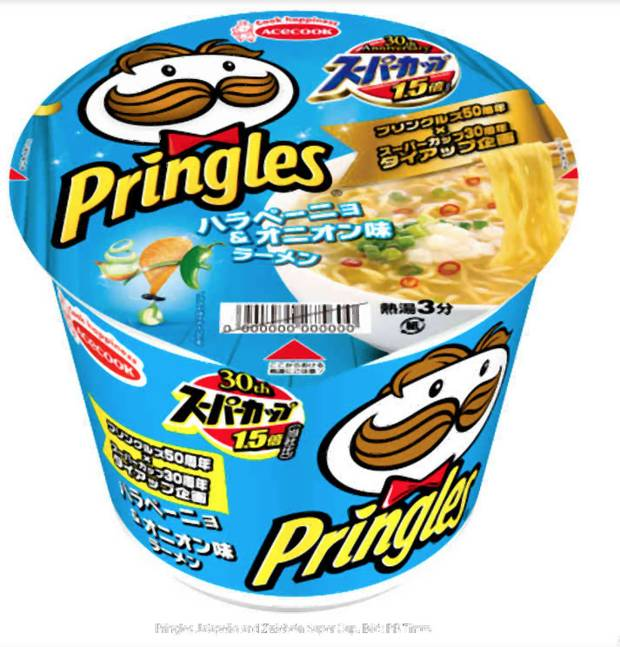 Die Instant-Cup-Nudeln in der Sorte Pringles Jalapeño and Onion Super Cup