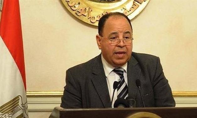 Egypt Minister of Finance Mohamed Maait