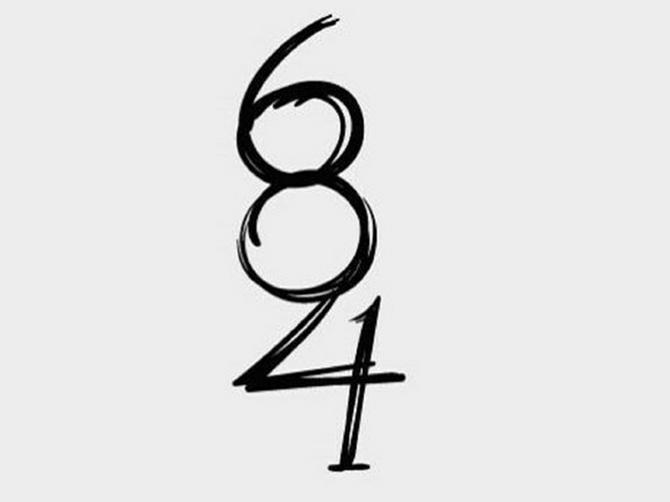 Samo 2 odsto ljudi ume da reši ovu mozgalicu: Koliko vi TAČNO vidite brojeva na ovoj slici?