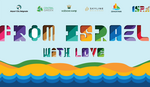 "Festival ""From Israel with Love"" u Mikser House-u od 10. do 12. februara"
