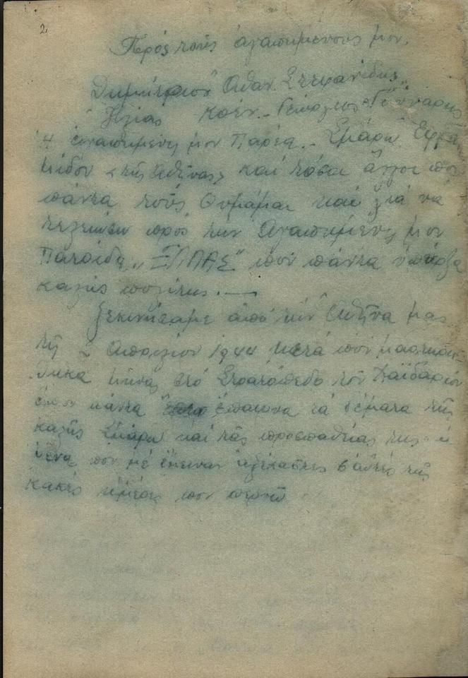 List z Auschwitz