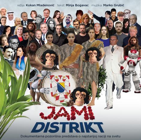 jami-distrikt