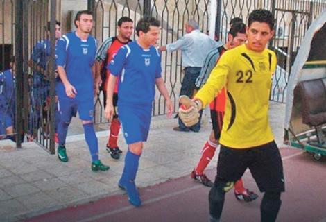Abdul Baset el Sarout