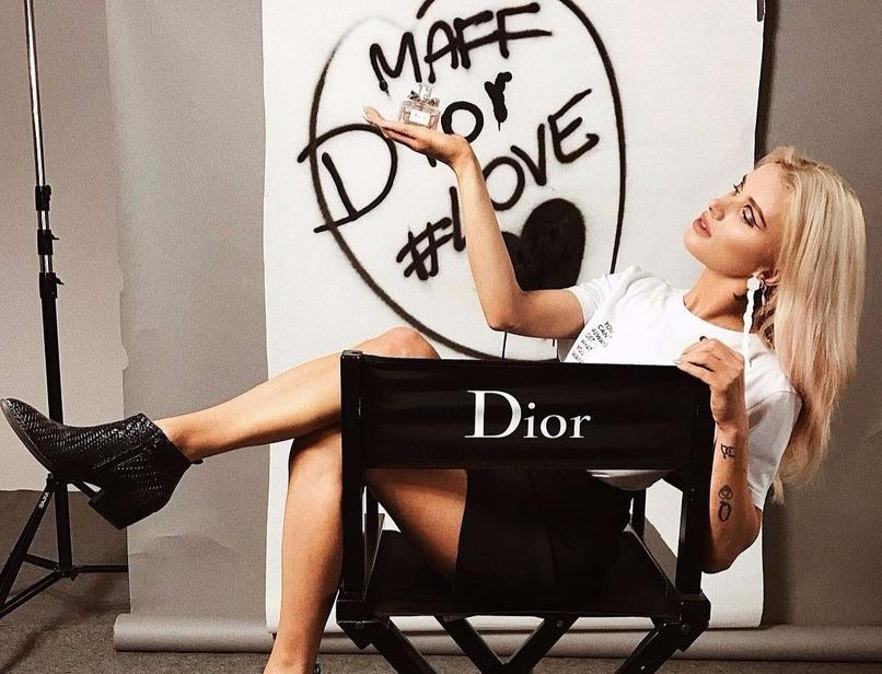 Maffashion x Dior