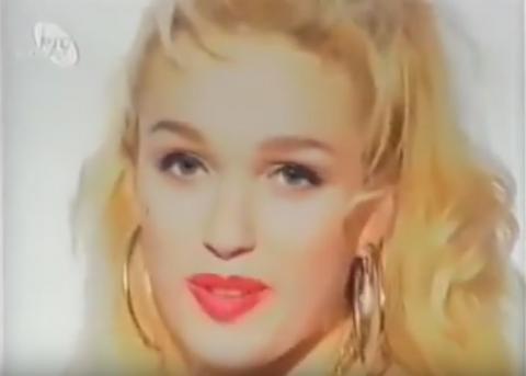 Bila je mis Jugoslavije 1991, a danas izgleda ovako!