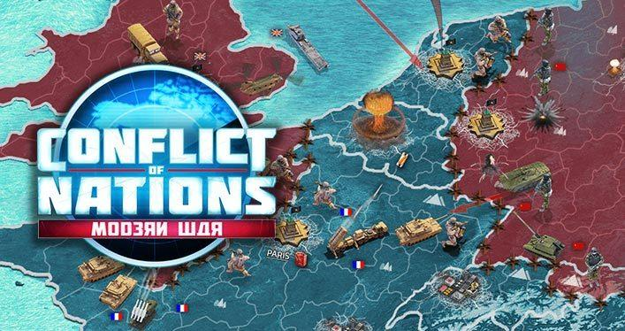gameplanet Conflict of Nations