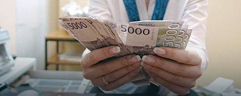 Najskuplje pozajmice: U Srbiji odobreno 2,5 milijarde evra gotovinskih kredita