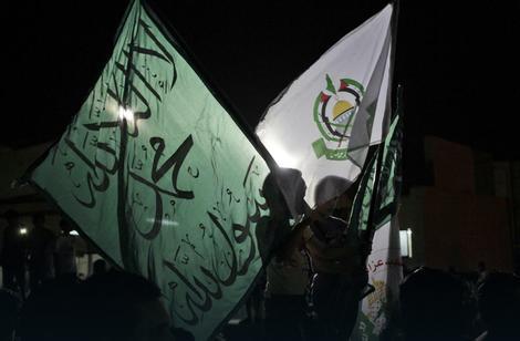 Zastava protiv Izraela na protestu pristalica Muslimanskog bratstva u Jordanu