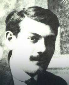 Milutin Bojić - 125 godina od rođenja