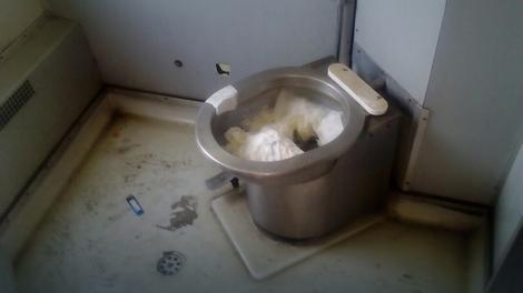 Zapušeni toaleti