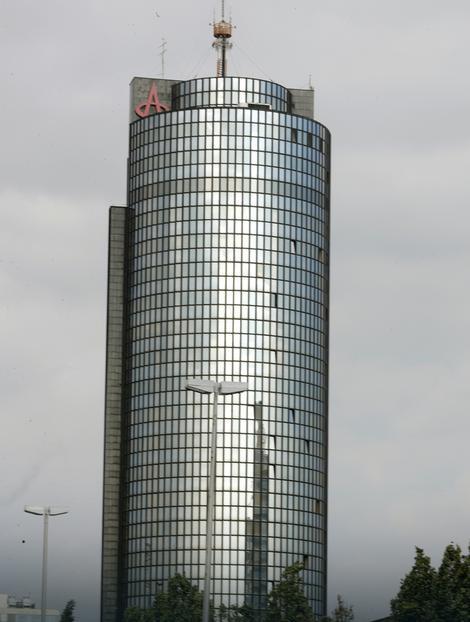 "Zgrada ""Agrokora"" u Zagrebu"