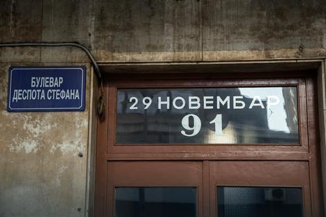 Jedno piše na zgradi, a drugo u ličnoj karti