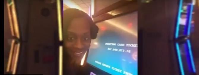 Ketrina je osvojila 42 miliona dolara, ali nagradu nije dobila
