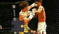 Gra: MMA Fighters Jigsaw