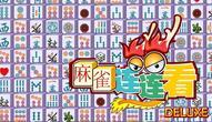 Gra: Mahjong Connect Deluxe