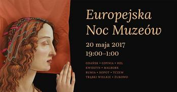 Europejska Noc Muzeów 2017 - Muzeum Zegarów Wieżowych