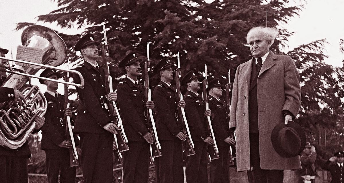 Premier z Płońska