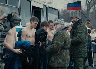 Strażnik Donbasu