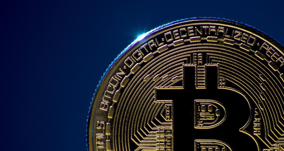 Konwulsje bitcoina