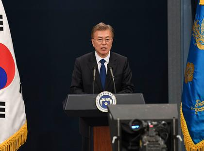 South Korean President Moon Jae-In holds press conference