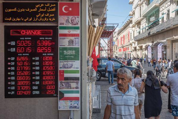 Turcja płaci za populizm