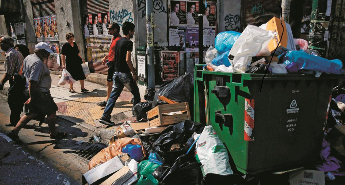 Grecja, śmieci