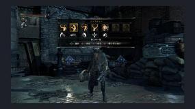 Bloodborne - garść nowych screenów z koreańskiej wersji gry
