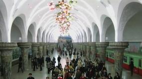 PODZEMNI LUKSUZ Zavirite u metro u Severnoj Koreji koji je bio zabranjen za turiste