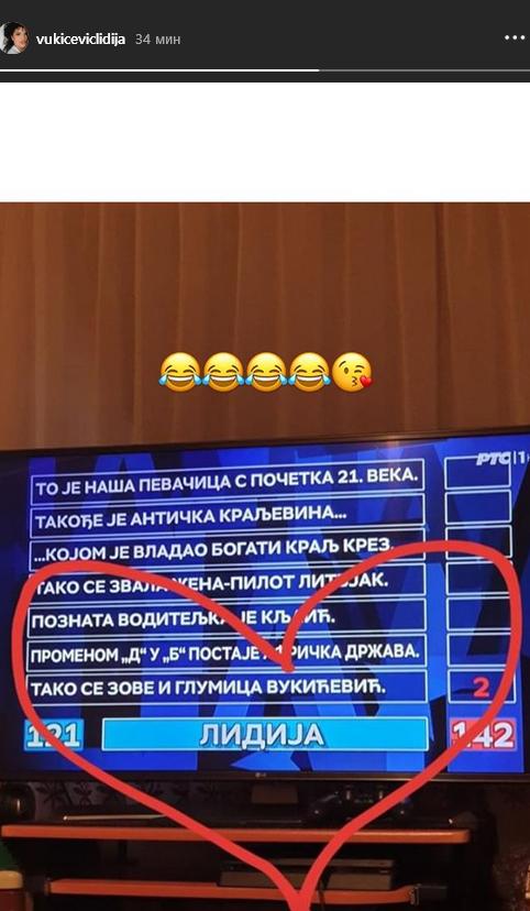 Lidija Vukićević
