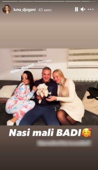 Nina, Ggai i Luna sa Badijem