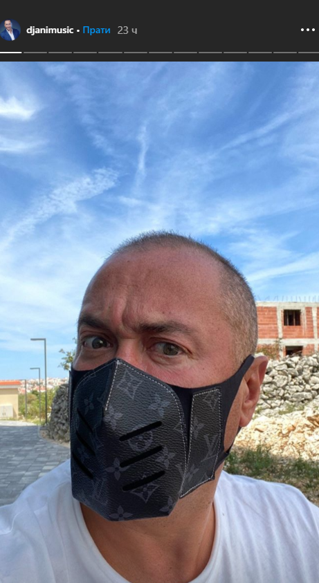 Đani sa maskom