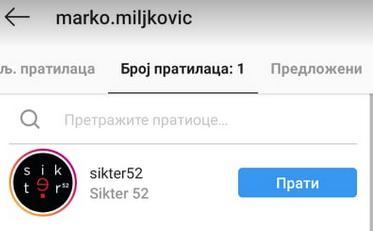Marko Miljković