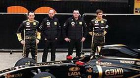 Robert Kubica odkrył nowy bolid Lotus-Renault