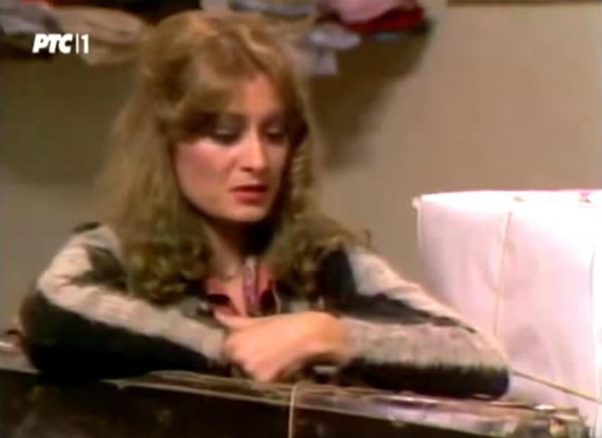 Danica Maksimović iz 1981. godine