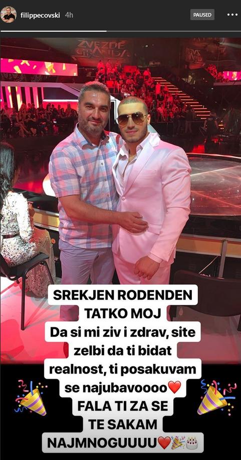 Filip Pecovski sa ocem