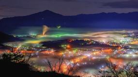 Čarobni OKEAN MAGLE progutao je Japan i to izgleda SPEKTAKULARNO