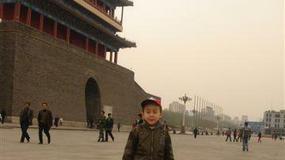 Chiny - Trzy muśnięcia Chin