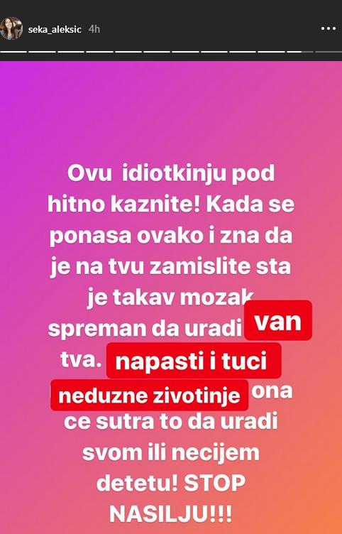 Seka Aleksić