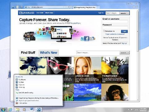 utorrent software free download for windows 7 64 bit filehippo