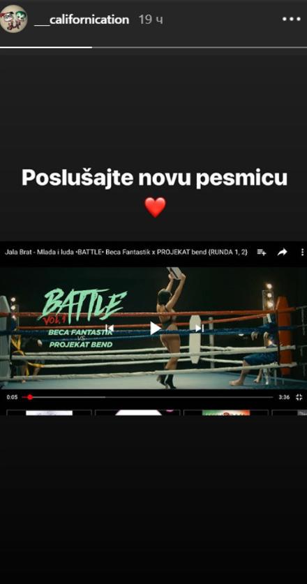 Aleksandra promoviše spot u kome se pojavljuje putem Davidovog profila