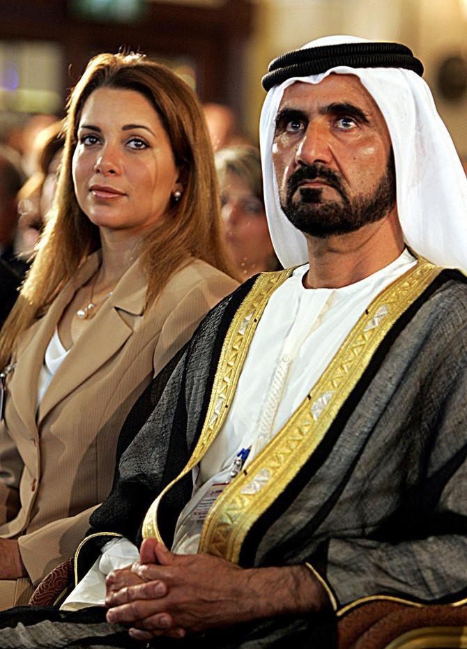 Princeza Haja sa suprugom