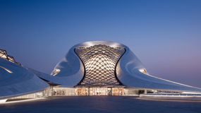 ČUDO ARHITEKTURE Ovo je najlepša zgrada u Kini